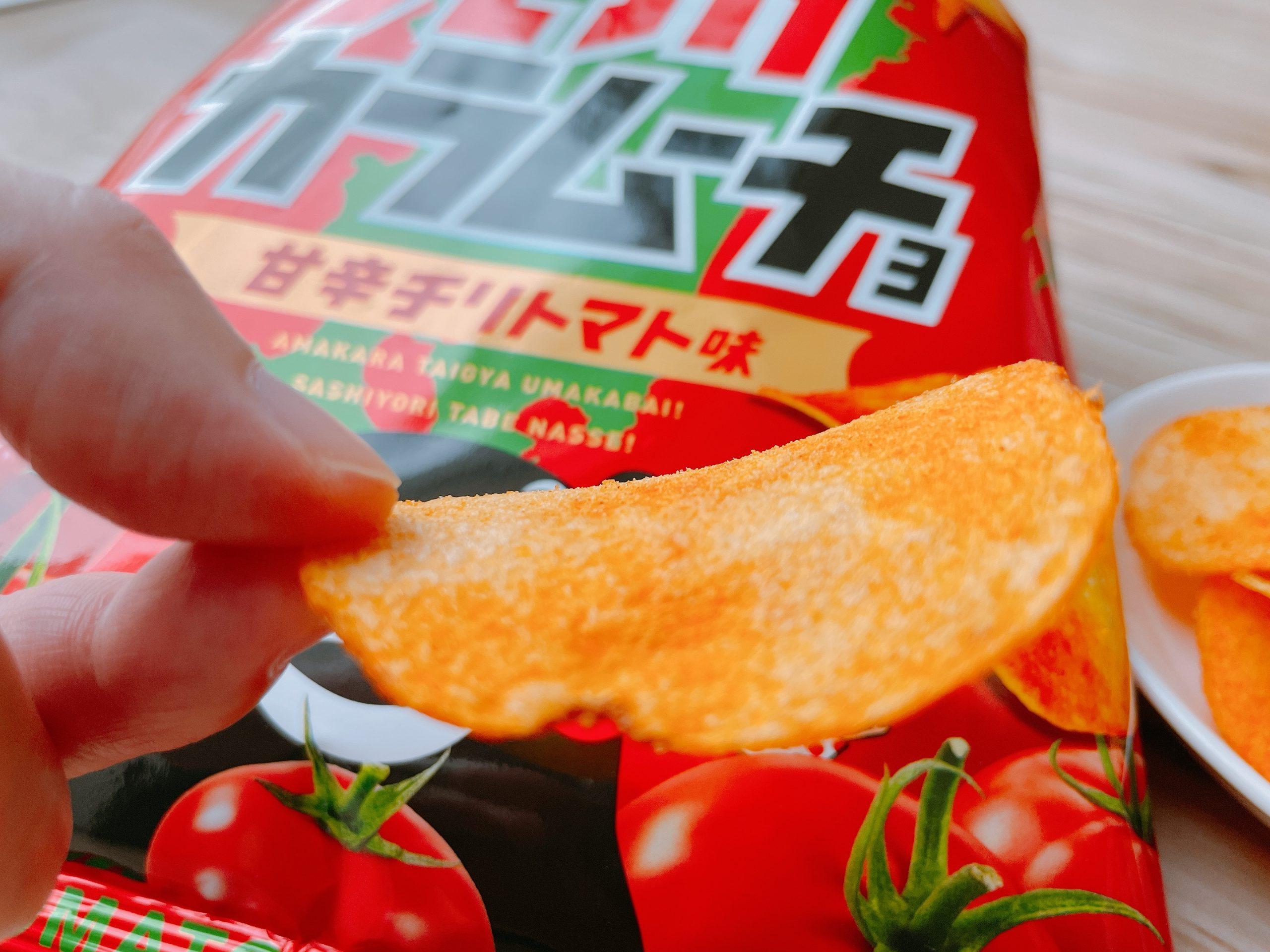 九州カラムーチョ<甘辛チリトマト>トマトと唐辛子のバランスが絶妙