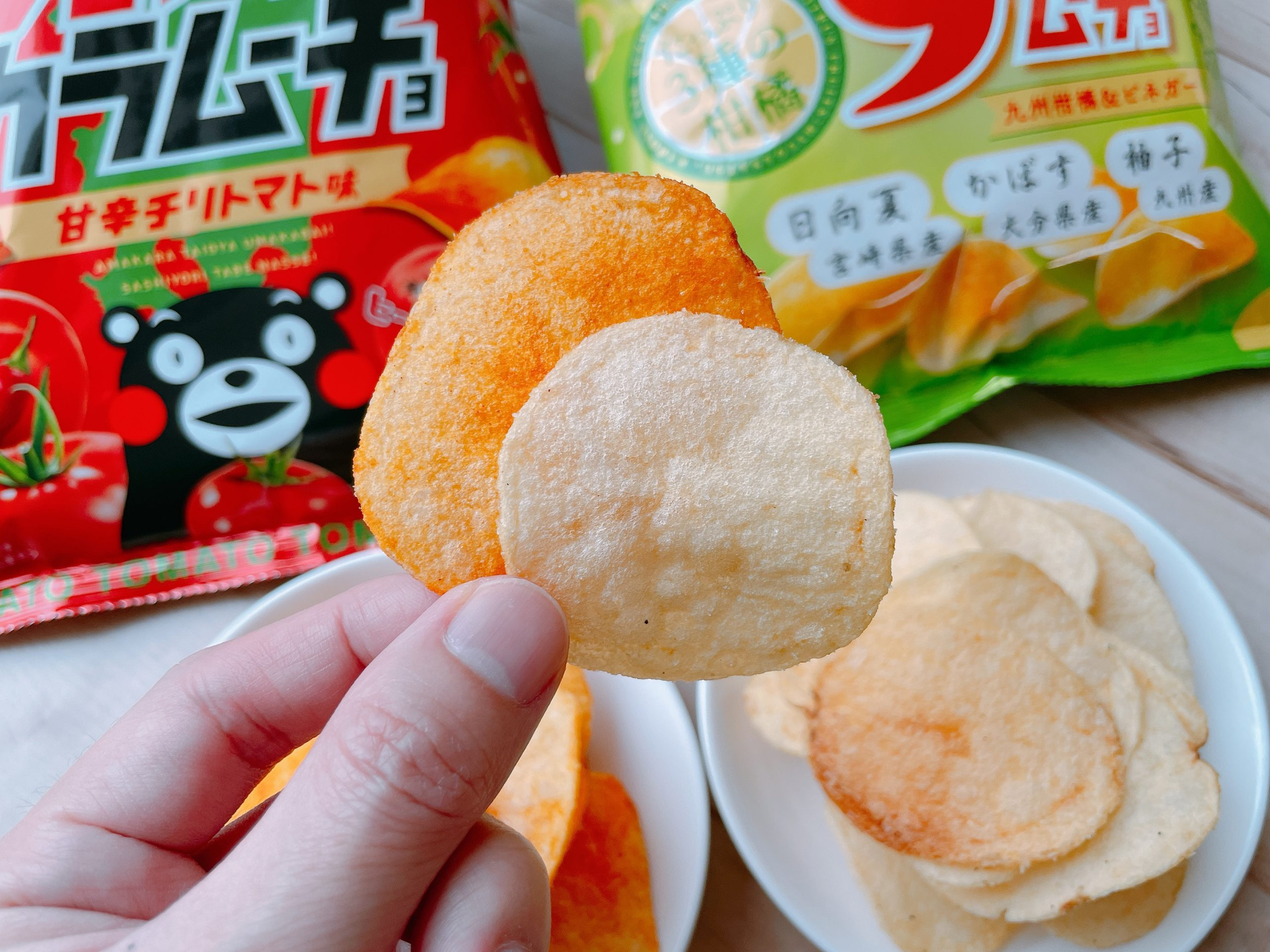 九州すっぱムーチョ<九州柑橘&ビネガー>と九州カラムーチョ<甘辛チリトマト>同時に食べたらどうなる?