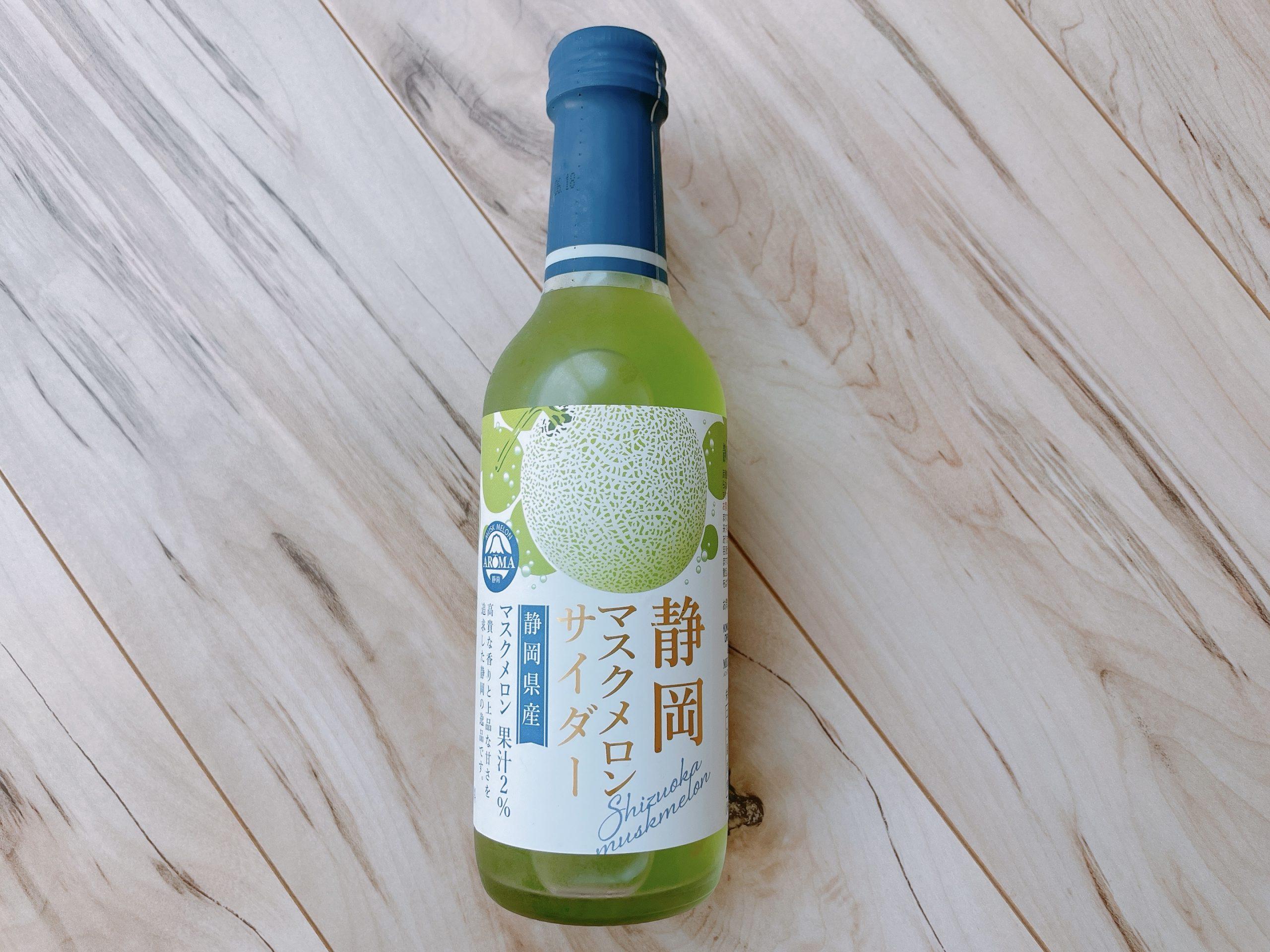静岡マスクメロンサイダー、パッケージ