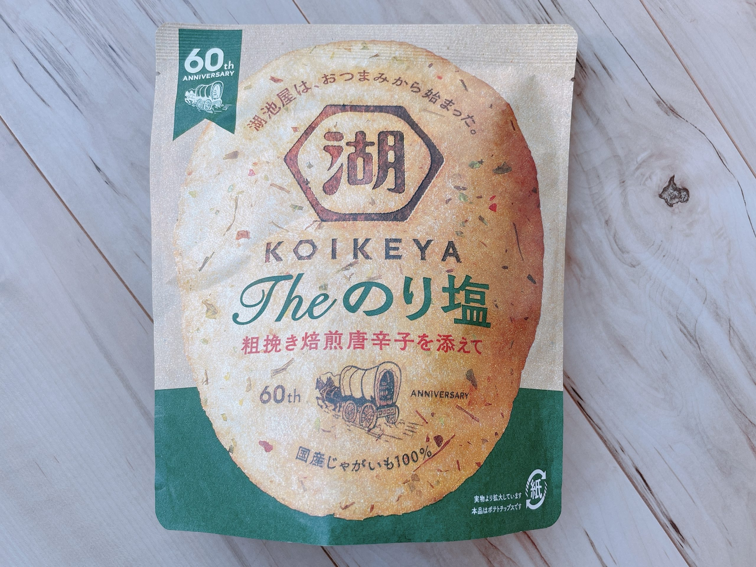 KOIKEYA The のり塩<粗挽き焙煎唐辛子を添えて>パッケージ