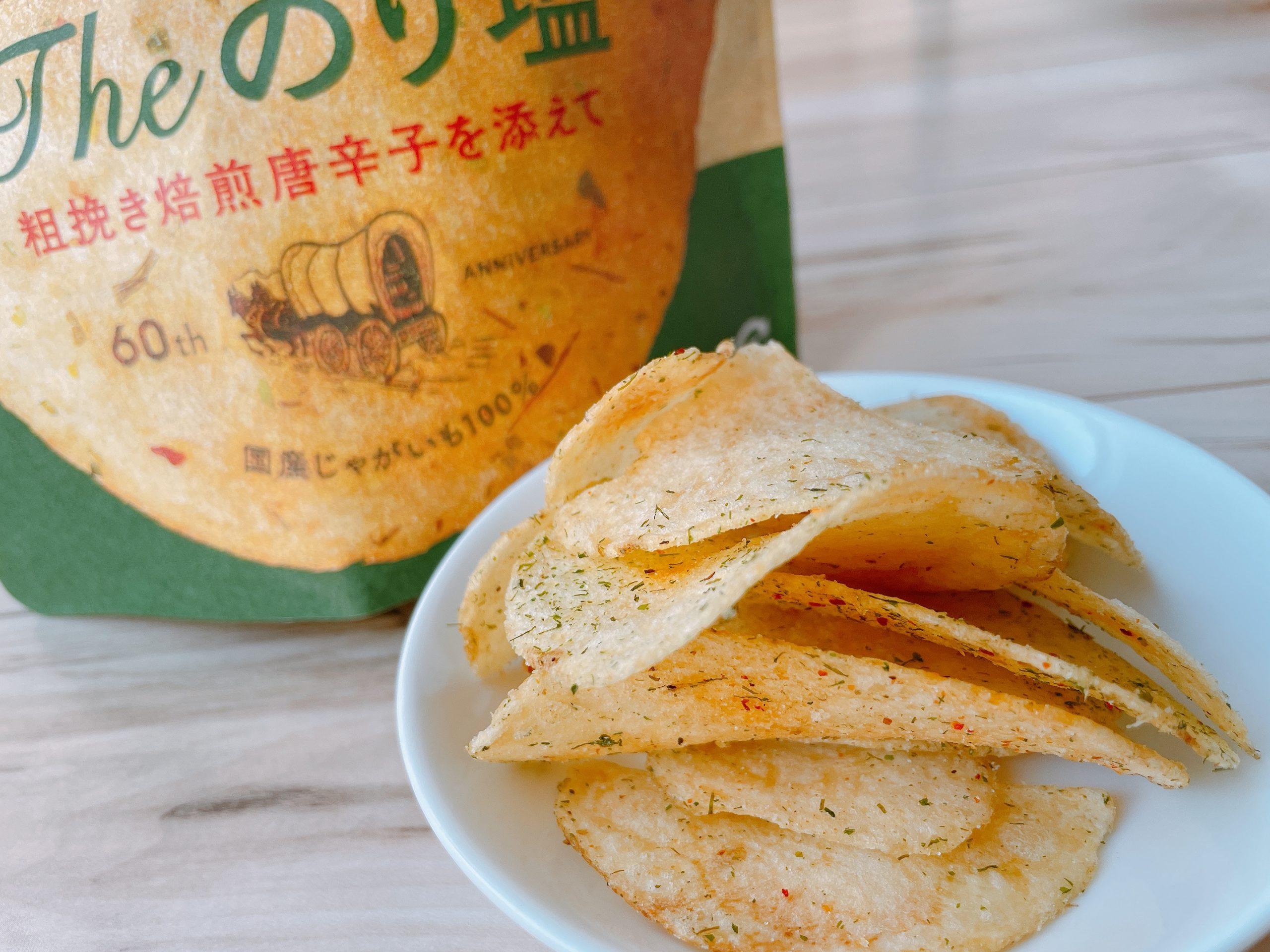 KOIKEYA The のり塩<粗挽き焙煎唐辛子を添えて>唐辛子もすごくうまい