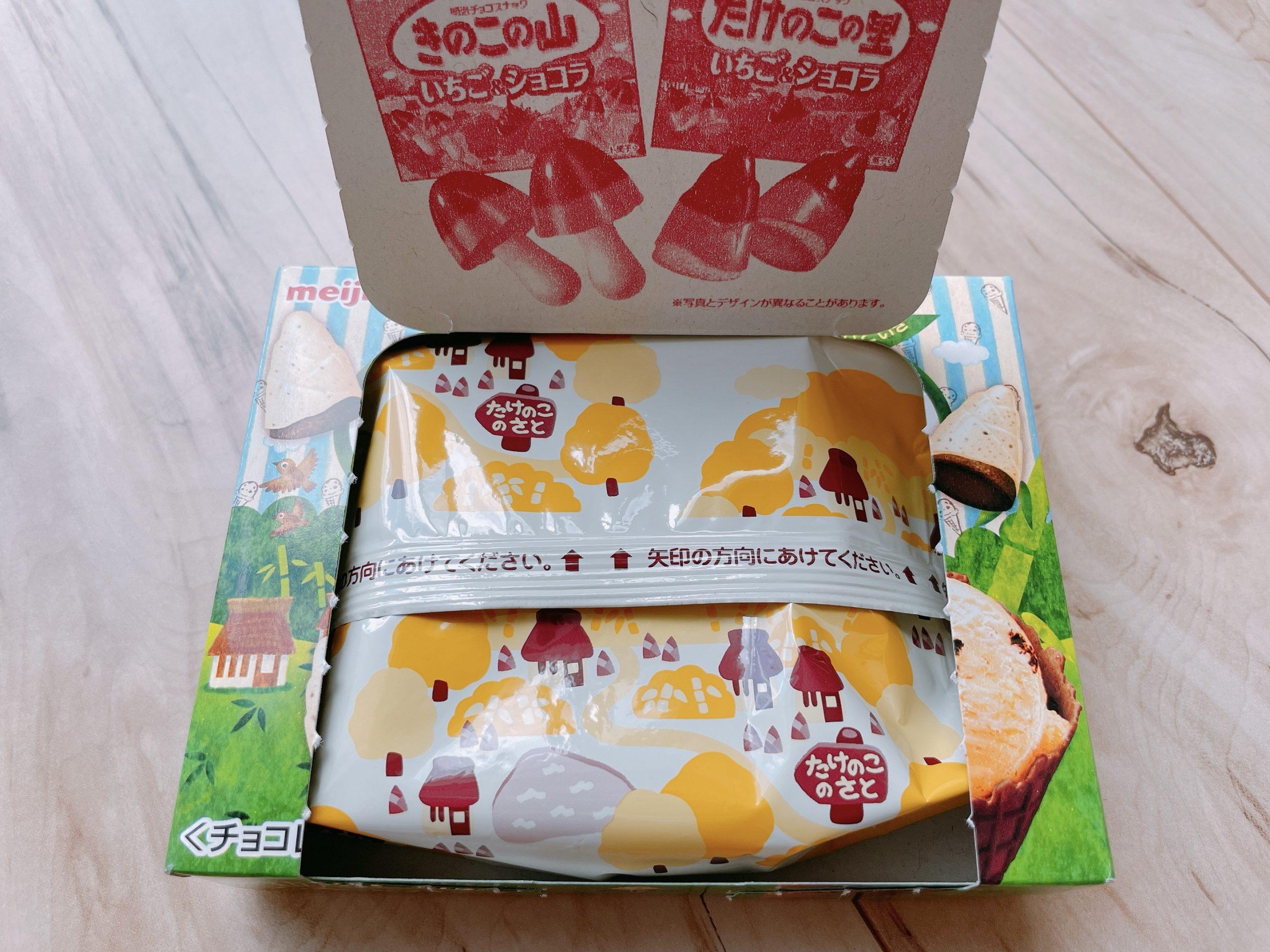 たけのこの里クッキー&バニラの箱、開封